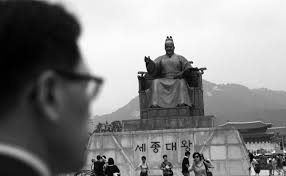 can a big government push bring the nobel prize in literature to a statue of king sejong the great who created korean script in 1446