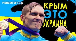 Вопрос Крыма постоянно обсуждается в ОБСЕ, - немецкий дипломат - Цензор.НЕТ 7607