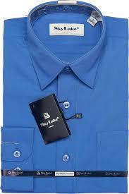 Сорочка для <b>мальчика SkyLake</b> CLASSIC 221 — купить в ...