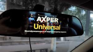 Обзор <b>Axper Universal</b> – <b>регистратор</b>-зеркало на Android