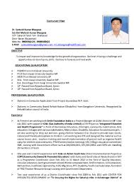 dr santosh bhargava