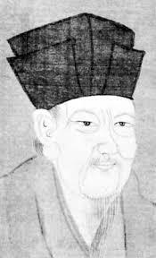 Bai Juyi    Kids Encyclopedia   Children     s Homework Help   Kids     Photograph Bai Juyi             was a poet of the Tang Dynasty