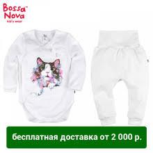 <b>Комплекты одежды</b>, купить по цене от 609 руб в интернет ...