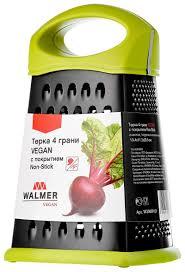 <b>Терки Walmer</b> купить в Москве, цены на goods.ru