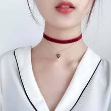 Best value Chocker Korean – Great deals on Chocker Korean from ...