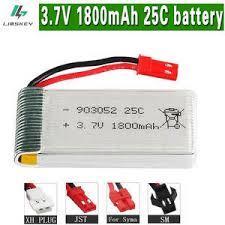 <b>battery syma x5c</b> — купите <b>battery syma x5c</b> с бесплатной ...