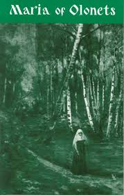 Αποτέλεσμα εικόνας για Οσία Μαρία τού Όλονετς, η Ερημήτρια