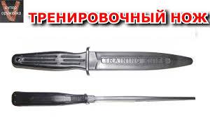 Супер оружейка(№146) - <b>Тренировочный нож</b> Boker Applegate ...