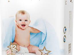 <b>YokoSun Premium подгузники</b> и трусики! - 1200 руб. Дети и ...