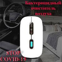 <b>Ультрафиолетовая лампа</b> в Беларуси. Сравнить цены, купить ...