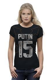 <b>Футболка</b> Wearcraft Premium Putin 15 by <b>design</b> ministry