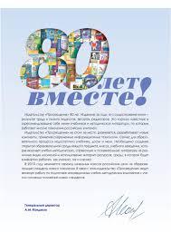 Каталог в формате PDF by Prosv prosv - issuu