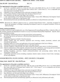 republic of vacancy in the ministry of interior and co senior principal state counsel slg 5 job group q or in a comparable and