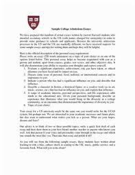 where to find a nice high school application essay samplehigh school application essay sample