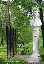 <b>Дом</b>-музей Батюшковых и <b>А</b>.И. <b>Куприна</b> (Устюжна - Вологодская ...