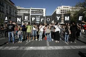 Ο Δήμος Πετρούπολης αποφάσισε να απαλλάξει από τα δημοτικά τέλη τους μακροχρόνια άνεργους αλλά η αποκεντρωμένη διοίκηση (διορισμένη από την κυβέρνηση) το απορρίπτει !!
