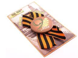 <b>Медаль победы</b> 98090 - ElfaBrest