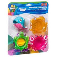 Набор игрушек для <b>купания Стаканчики</b> с лейкой-китом <b>Bondibon</b> ...