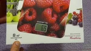 <b>Весы кухонные POLARIS</b> PKS 0832DG Raspberry - YouTube