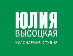 Расписание <b>мастер</b>-<b>классов</b> | <b>Кулинарная студия</b> Юлии Высоцкой