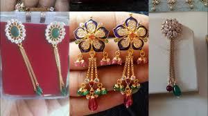 <b>New</b> Little Earrings <b>Design 2018</b>   Latest <b>Tops Design</b>  Golden ...