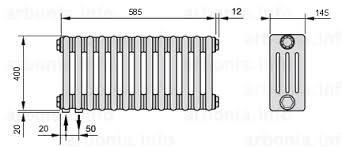 <b>Радиатор ARBONIA 4040</b>/13 №69 цвет RAL 9022   Официальный ...