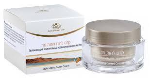 Care & Beauty Line Увлажняющий и <b>питательный крем</b> с ...