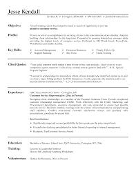 Customer Service Representative Resume Template  sample resume for       financial representative resume