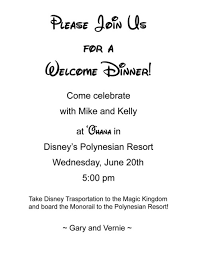 Welcome Party Invitation Wording | The DIS Disney Discussion ... via Relatably.com