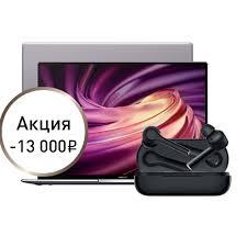 Купить <b>ноутбук HUAWEI MateBook</b> X Pro | HUAWEI Россия
