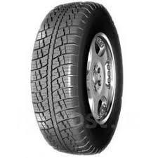 Автомобильная шина Нижнекамск <b>КАМА</b>-<b>231 185/75</b> R13 - Шины ...