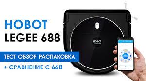 Обзор, Тест, Распаковка <b>HOBOT LEGEE 688</b>. Сравнение с ...