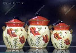 <b>Набор банок керамических</b> для сыпучих продуктов в Москве ...