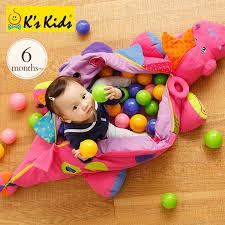 I Love Baby: <b>Extra</b>-large dinosaur baby toy color <b>ball</b> baby <b>birthday</b> ...
