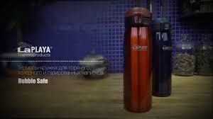 <b>Термосы</b>-кружки для горячих, холодных и газированных напитков ...