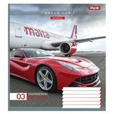 А5/60 кл. 1В DREAM CAR, <b>тетрадь для записей</b> 763653 - купить в ...
