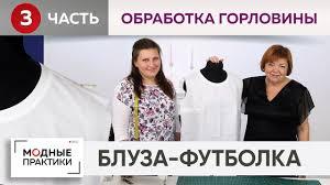 <b>Блуза</b>-футболка из хлопка, имитирующая трикотажную футболку ...