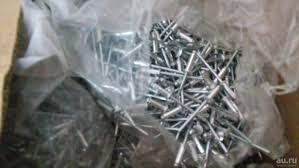 <b>Заклепки вытяжные</b> FIT <b>алюминиевые</b> Stayer <b>4</b>,<b>0х12мм</b> (3-<b>4</b><b>4</b> ...