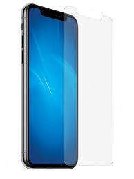 Гибридное <b>защитное стекло Krutoff для</b> APPLE iPhone X XS 11 Pro