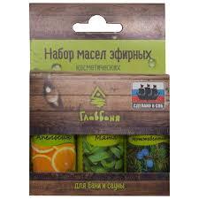 <b>Набор</b> эфирных <b>масел</b> для бани «Главбаня» в Москве – купить ...