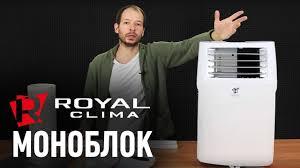 <b>Мобильный кондиционер</b> - МОНОБЛОК <b>Royal Clima</b> RACE RM ...