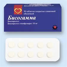 <b>Бисогамма 10 мг n30</b> табл цена 193 руб в Москве, купить ...
