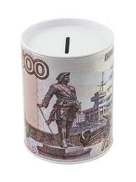 <b>Копилка</b> банка 500 руб <b>Эврика</b> 7938885 в интернет-магазине ...
