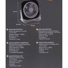 <b>Вентилятор</b> мини настол 10 см 3W черн <b>USB</b> в Омске – купить по ...