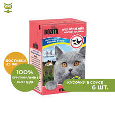 <b>Bozita Mini</b> canned food for cats (<b>pieces</b> in sauce), Meat cocktail, 6 ...