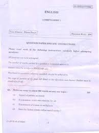 upsc ias mains 2015 english compulsory question paper click here to full essay paper