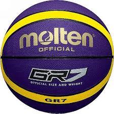 <b>Мяч баскетбольный Molten</b> BGR7, <b>BGR7</b>-<b>VY</b>, фиолетовый цвет, 7 ...