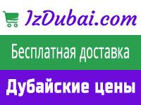 Найди Здесь Объявления Туркменистана