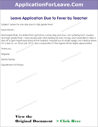 application for sick leave in school by teacher sick leave mail by teacher for flue headache temperature
