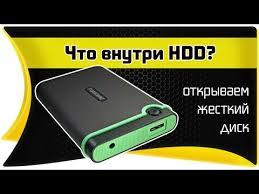 Обзор <b>внешнего</b> HDD Transcend StoreJet 25M3 - ударопрочный ...